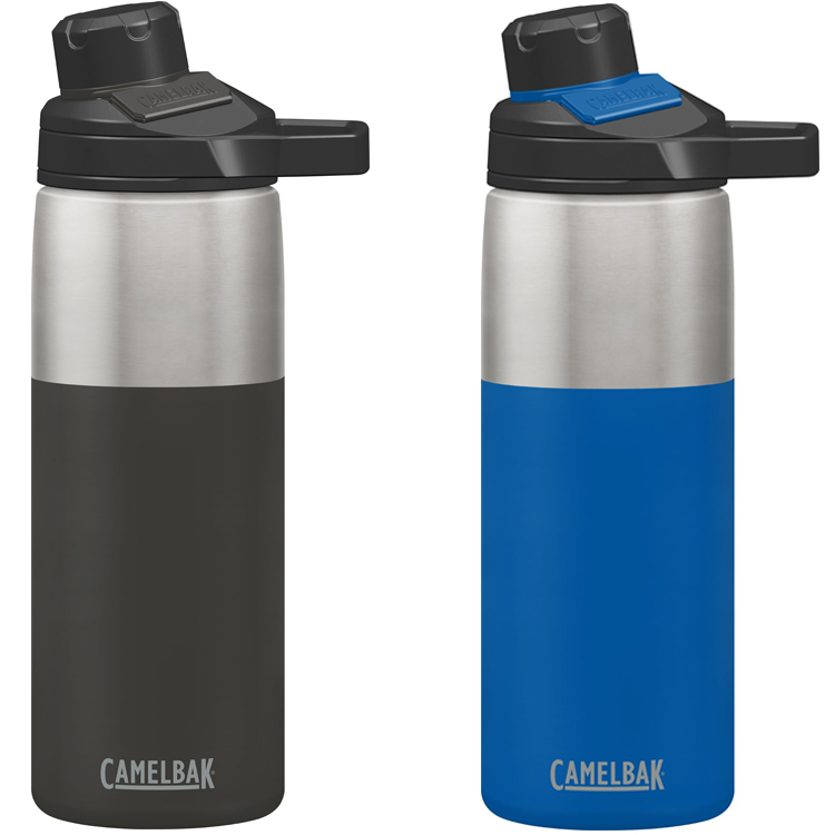 debfcea1308 Camelbak Chute Mag Vacuum Insulated 0.6L (20Oz) Stainless Flask ...